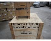Hitachi EX300 Travel Motor